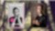 Megan Rapinoe - One Life