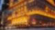 Carnegie Hall am Abend