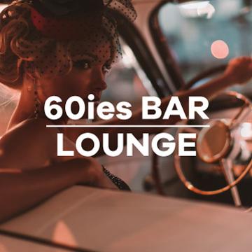 60ies Bar-Lounge
